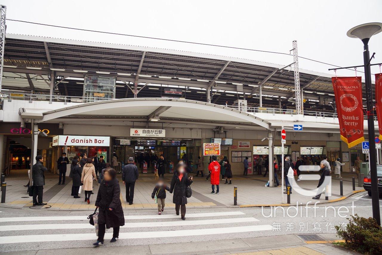 【日本旅遊】2015 東京自由行 Day 6:橫濱、自由之丘、澀谷 58