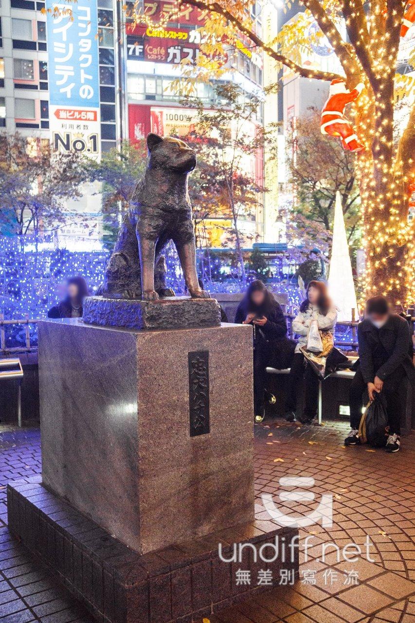 【日本旅遊】2015 東京自由行 Day 6:橫濱、自由之丘、澀谷 92