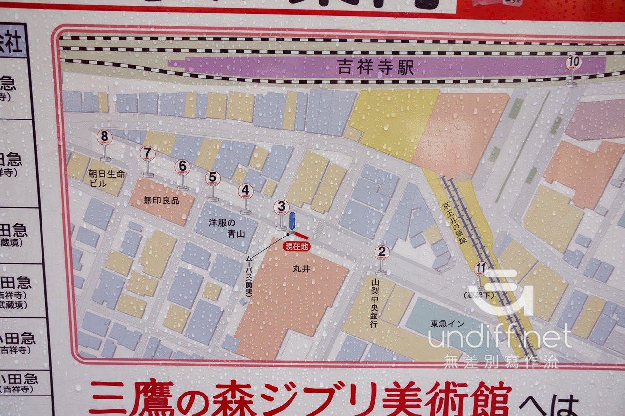 【東京交通】吉祥寺到深大寺 》小田急巴士搭乘方式 10