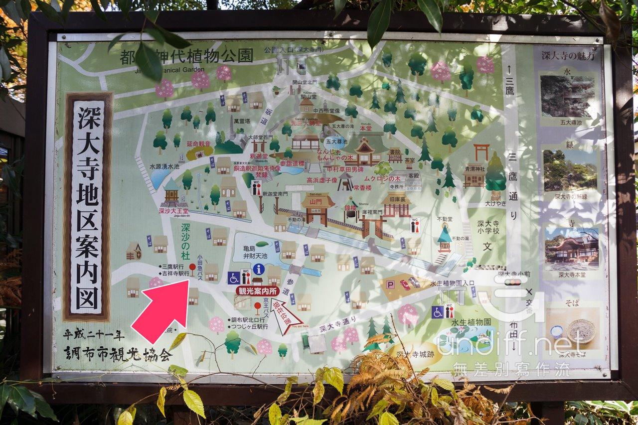 【東京交通】吉祥寺到深大寺 》小田急巴士搭乘方式 32