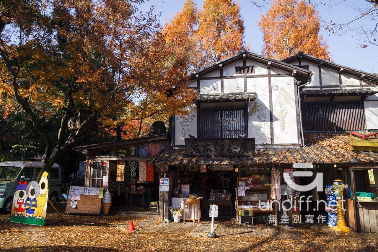 【東京景點】深大寺 鬼太郎茶屋 》走進可愛的妖怪世界 14