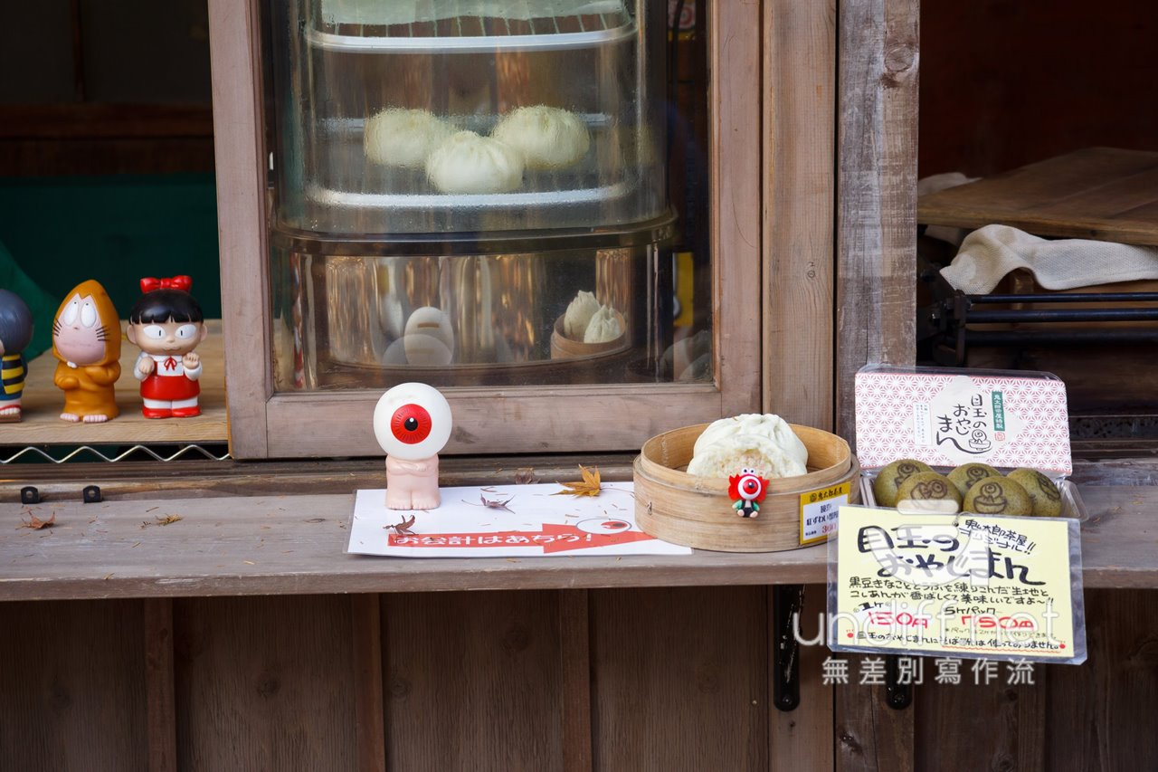 【東京景點】深大寺 鬼太郎茶屋 》走進可愛的妖怪世界 20