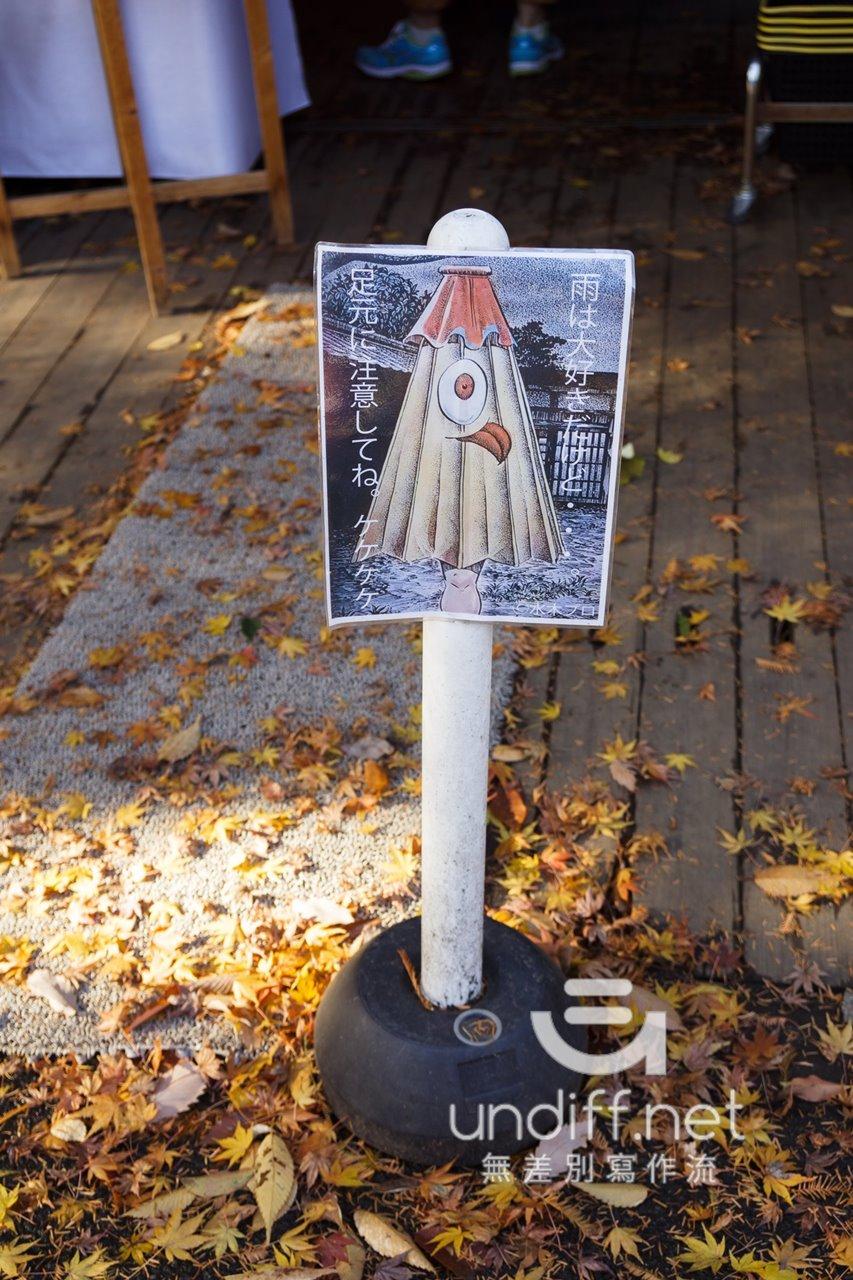 【東京景點】深大寺 鬼太郎茶屋 》走進可愛的妖怪世界 22