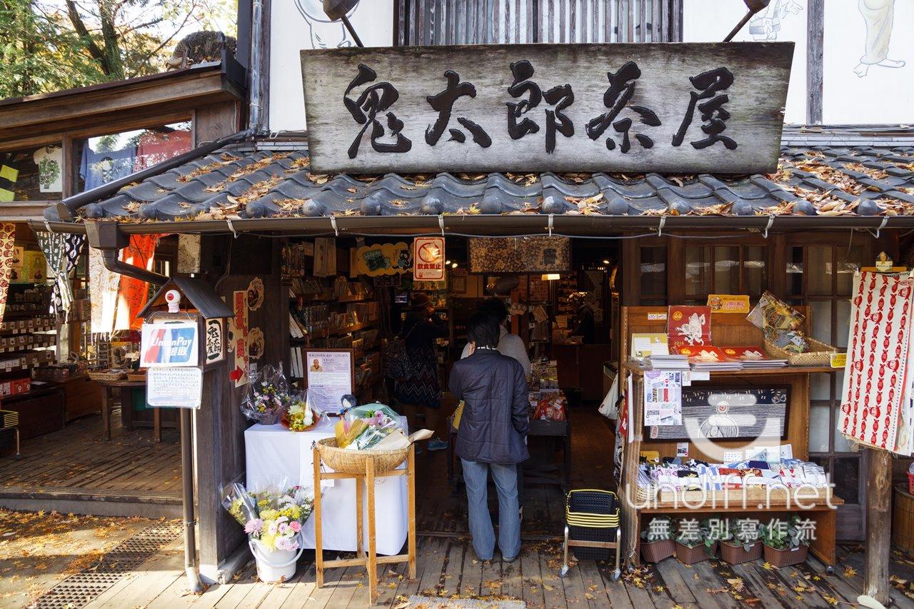 【東京景點】深大寺 鬼太郎茶屋 》走進可愛的妖怪世界 24