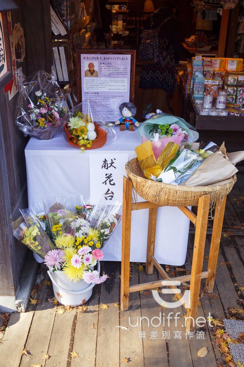 【東京景點】深大寺 鬼太郎茶屋 》走進可愛的妖怪世界 26
