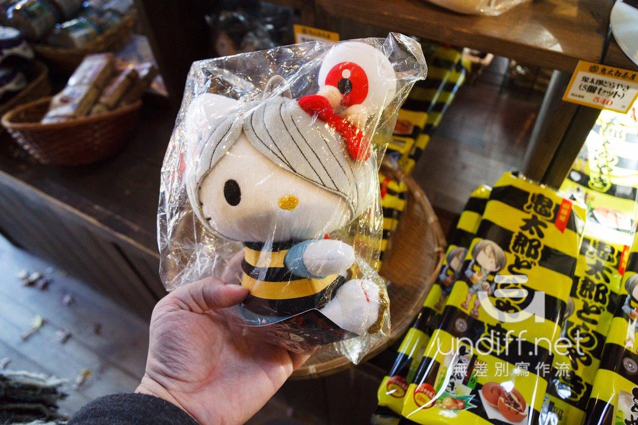 【東京景點】深大寺 鬼太郎茶屋 》走進可愛的妖怪世界 40