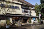 【東京美食】深大寺 元祖 嶋田家 》初嚐老店正統蕎麥麵的美味 46