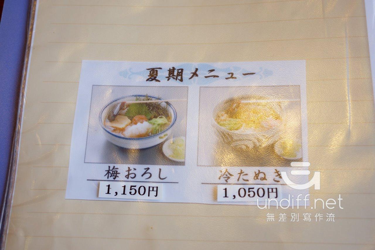 【東京美食】深大寺 元祖 嶋田家 》初嚐老店正統蕎麥麵的美味 34