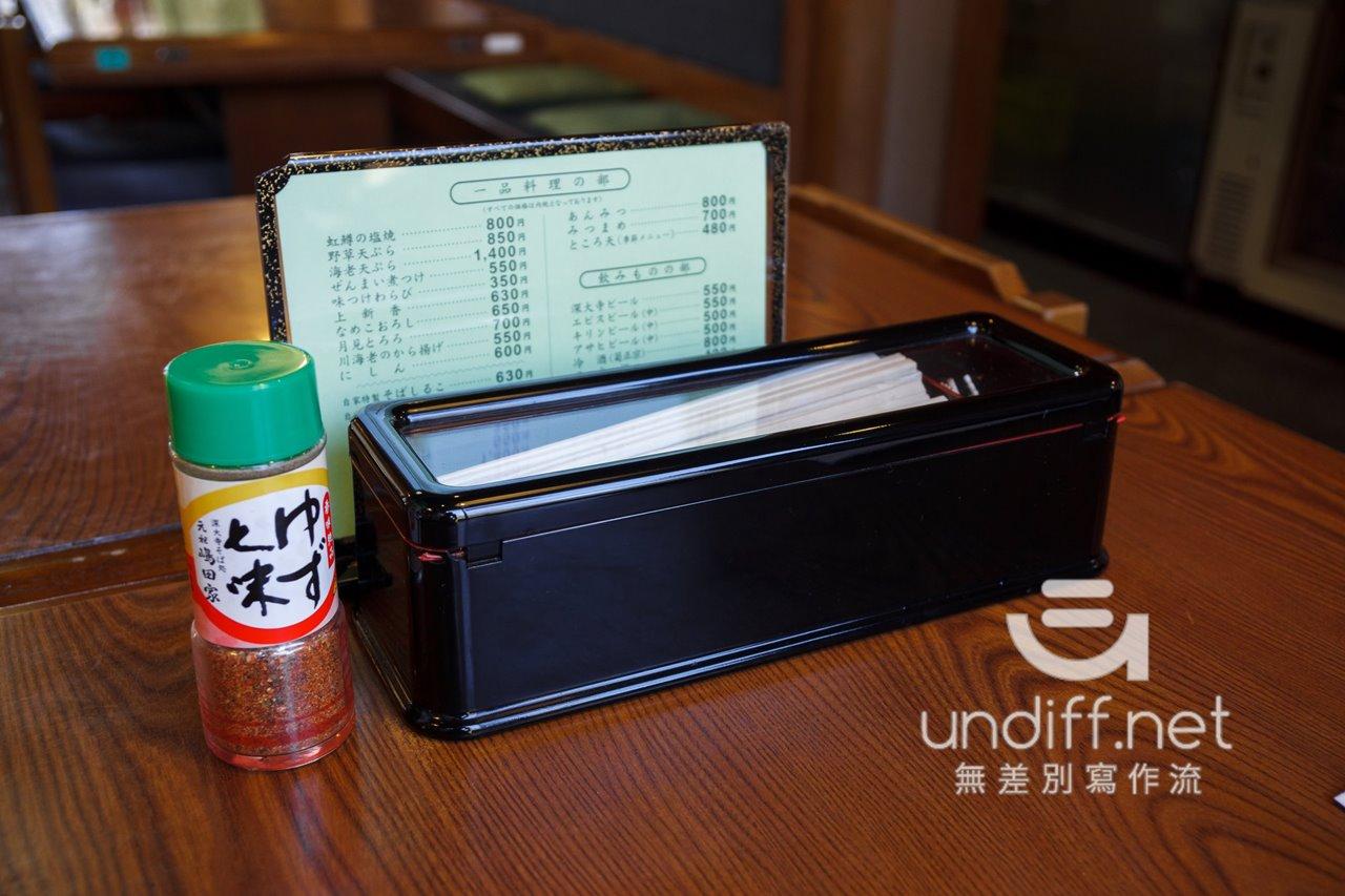 【東京美食】深大寺 元祖 嶋田家 》初嚐老店正統蕎麥麵的美味 24
