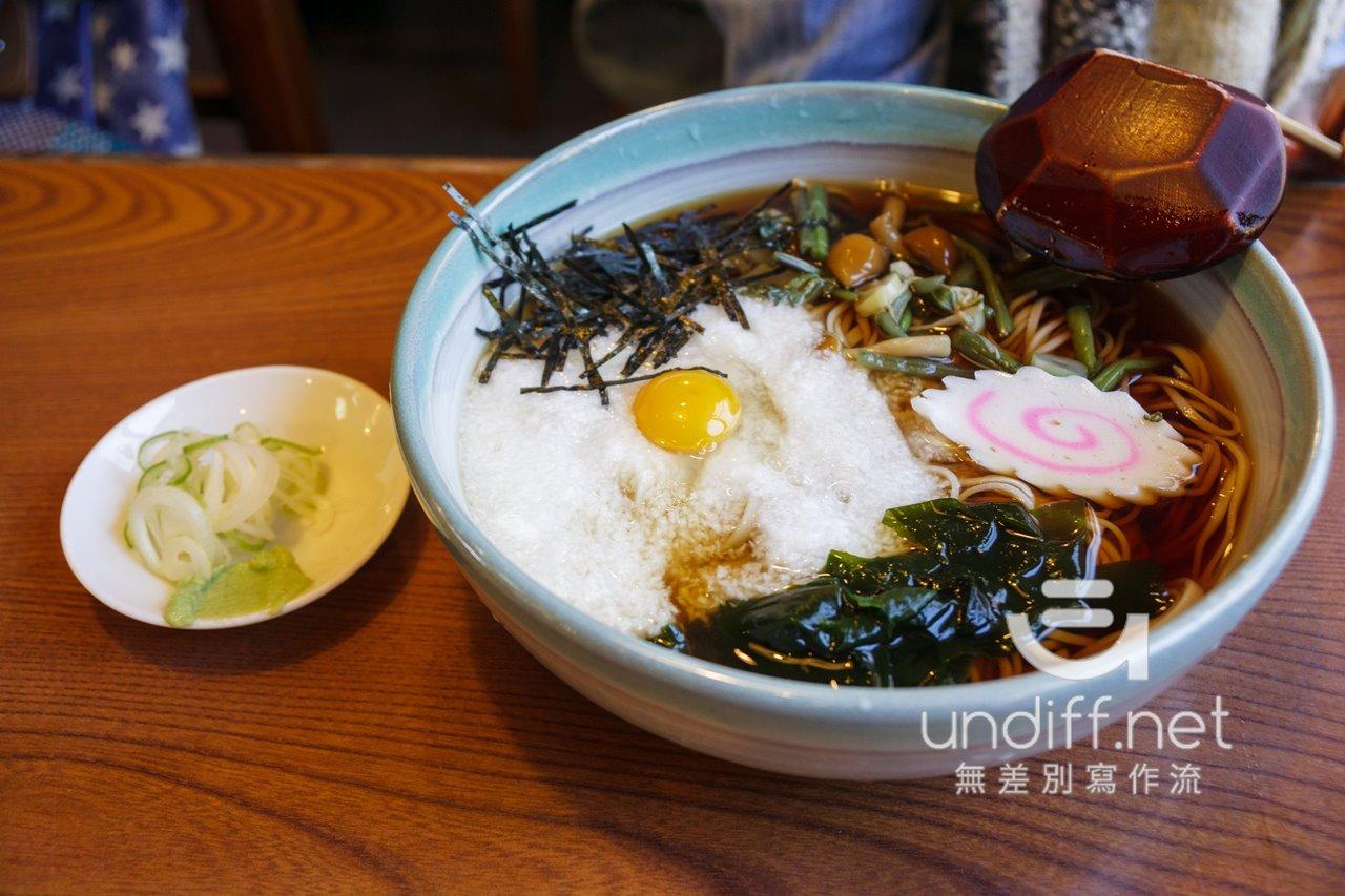 【東京美食】深大寺 元祖 嶋田家 》初嚐老店正統蕎麥麵的美味 38
