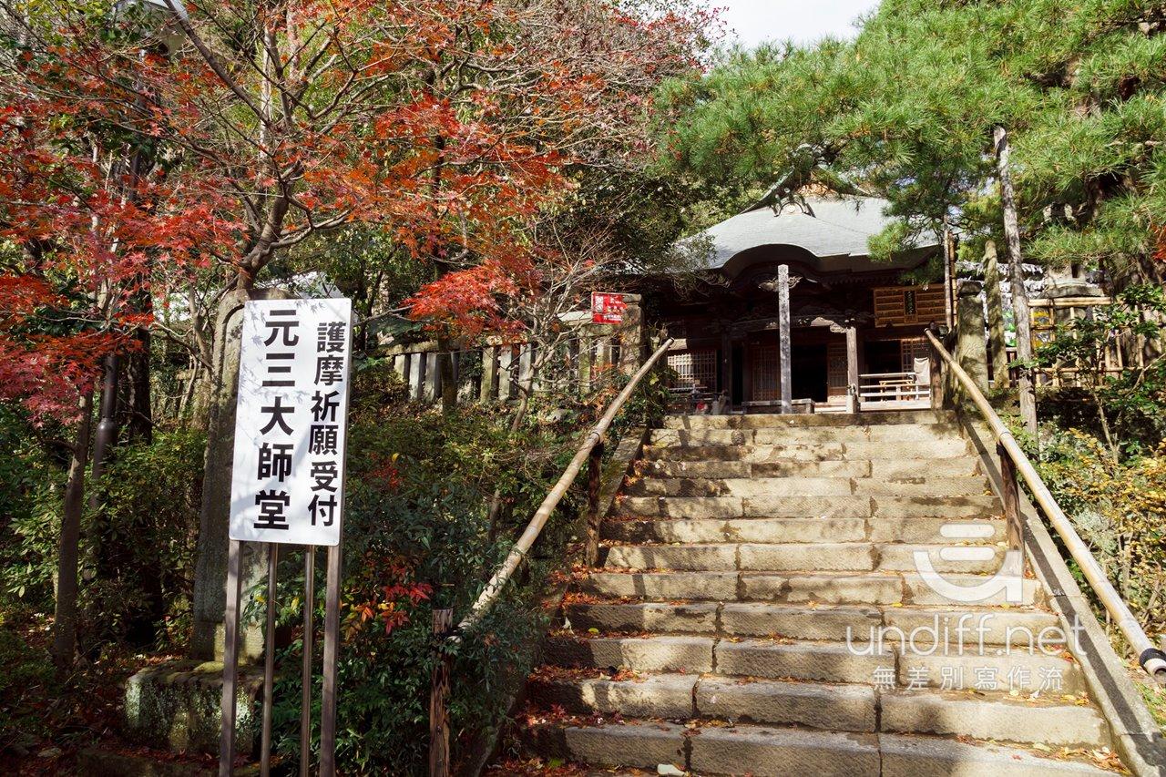 【東京景點】調布 深大寺 》自然幽靜的古老寺院.日劇鬼太郎之妻取景地 22