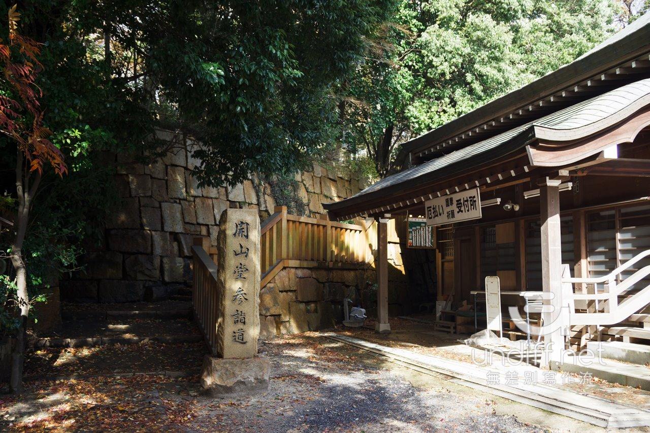 【東京景點】調布 深大寺 》自然幽靜的古老寺院.日劇鬼太郎之妻取景地 26
