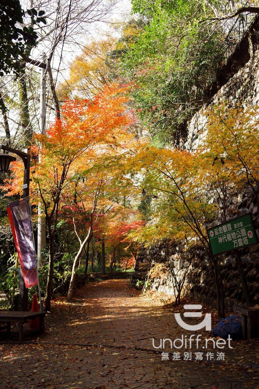 【東京景點】調布 深大寺 》自然幽靜的古老寺院.日劇鬼太郎之妻取景地 32