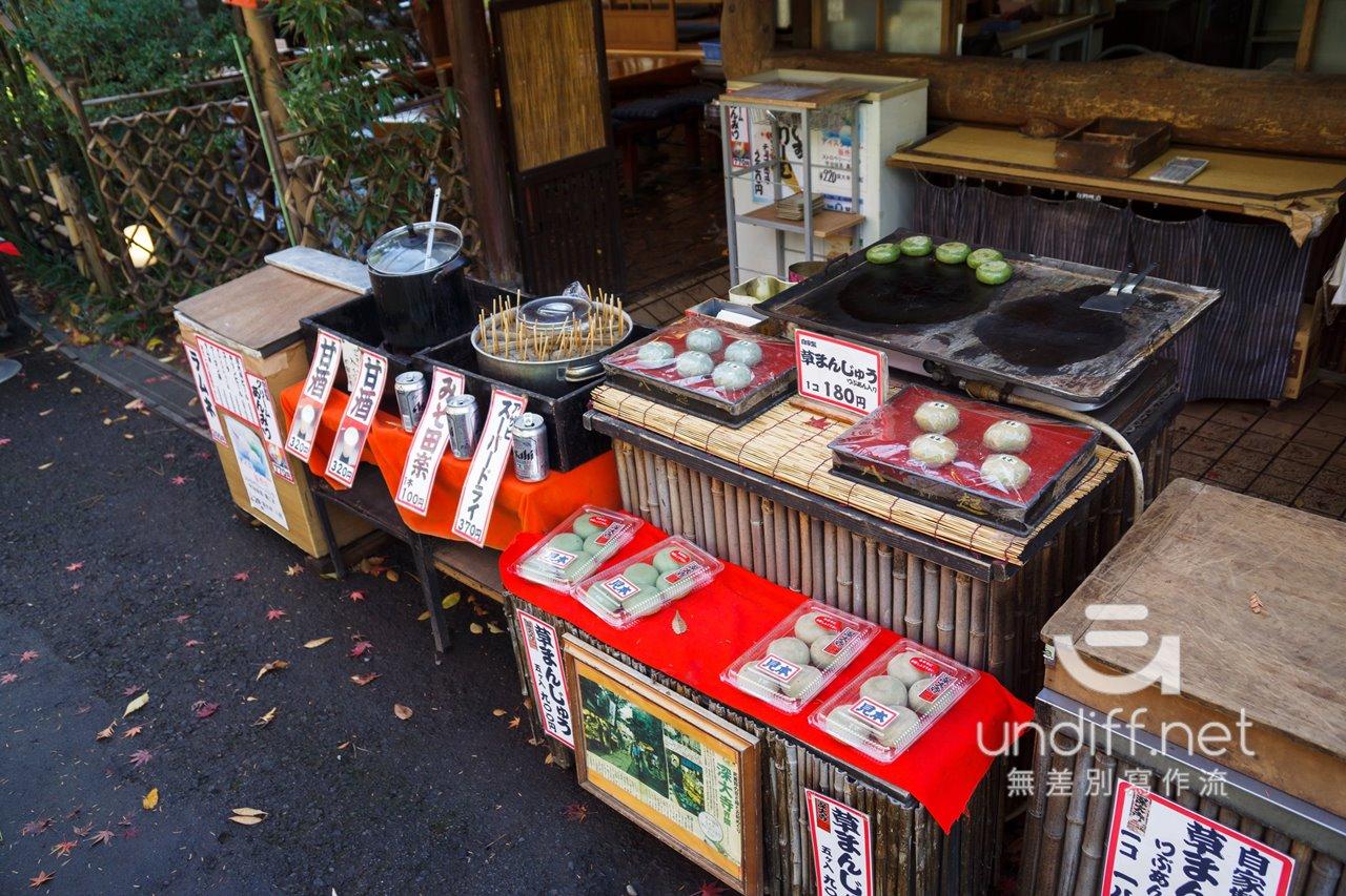 【東京景點】調布 深大寺 》自然幽靜的古老寺院.日劇鬼太郎之妻取景地 50