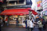【東京美食】吉祥寺 SATOU 牛肉丸 》可樂餅也好吃的排隊小吃 32