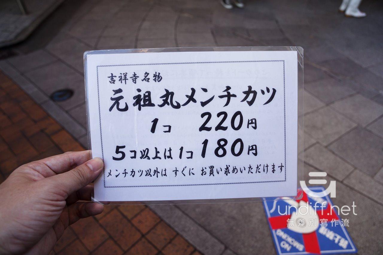 【東京美食】吉祥寺 SATOU 牛肉丸 》可樂餅也好吃的排隊小吃 10