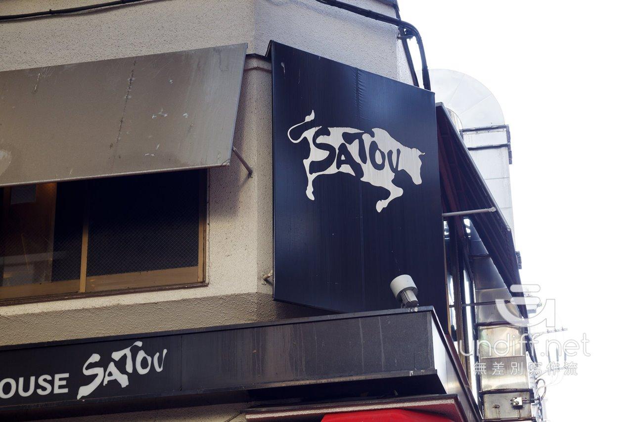 【東京美食】吉祥寺 SATOU 牛肉丸 》可樂餅也好吃的排隊小吃 6