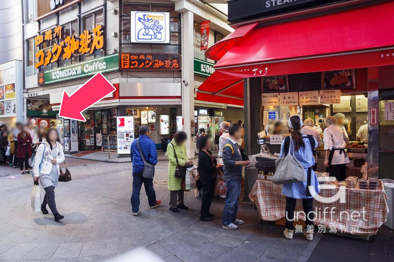【東京美食】吉祥寺 SATOU 牛肉丸 》可樂餅也好吃的排隊小吃 2