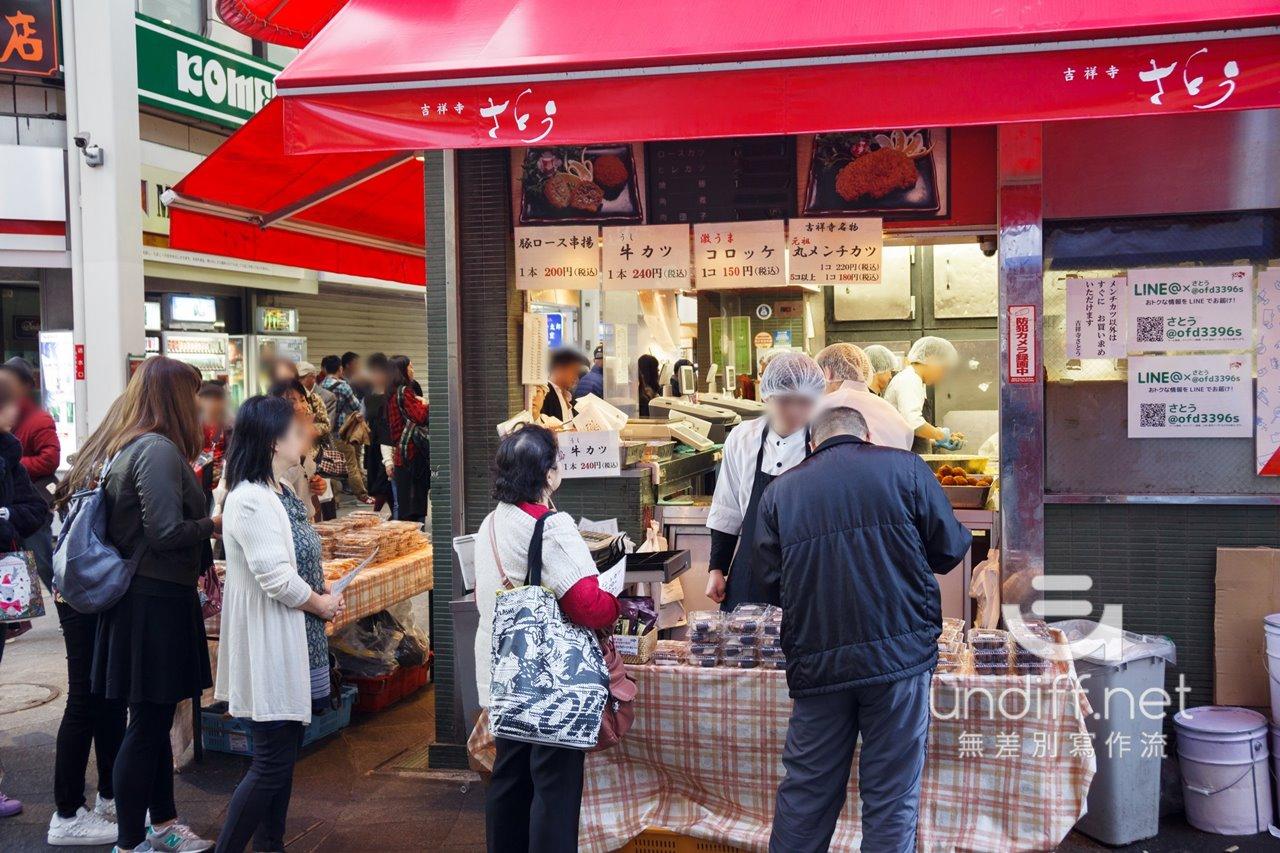 【東京美食】吉祥寺 SATOU 牛肉丸 》可樂餅也好吃的排隊小吃 18
