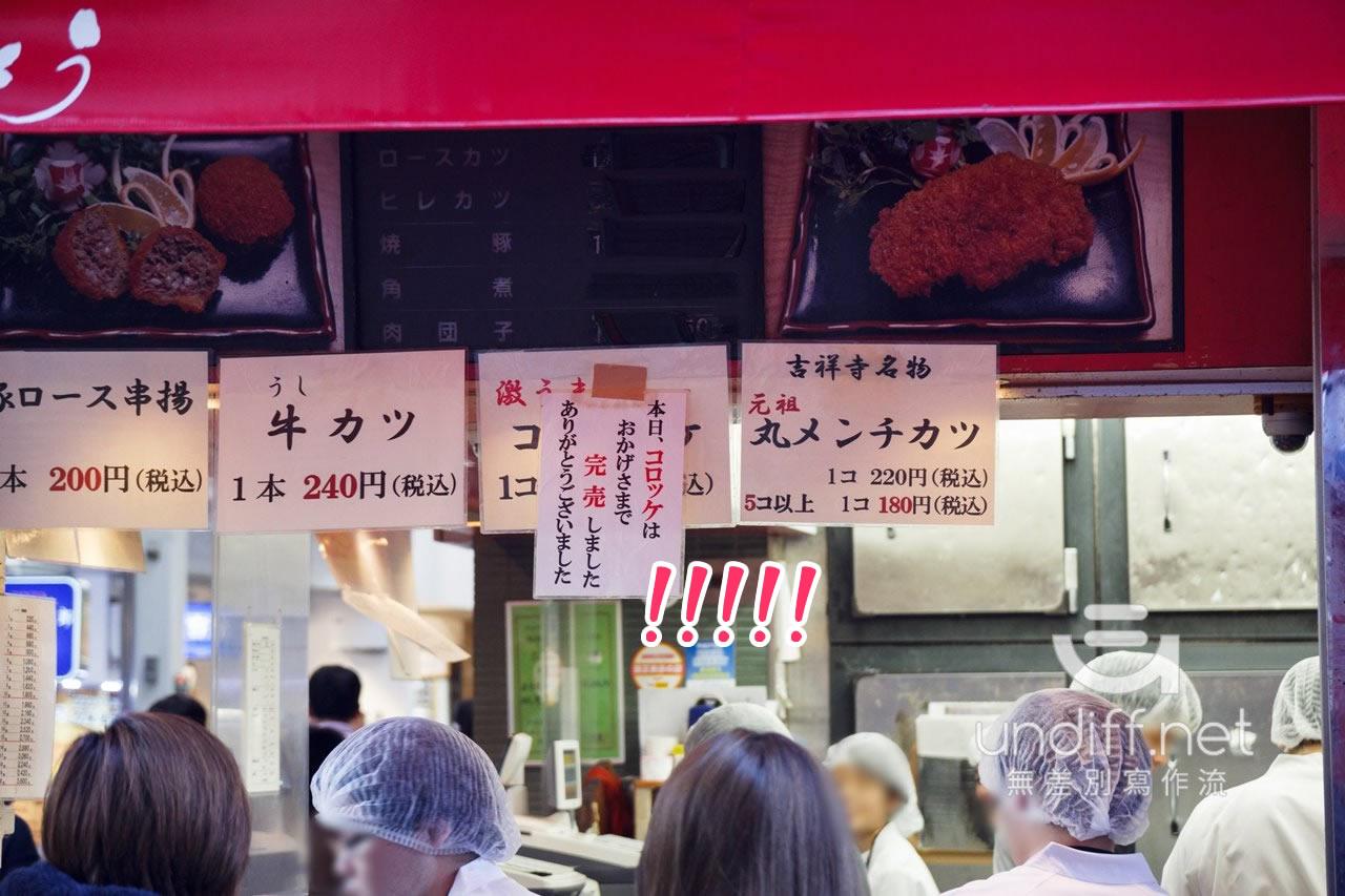 【東京美食】吉祥寺 SATOU 牛肉丸 》可樂餅也好吃的排隊小吃 30