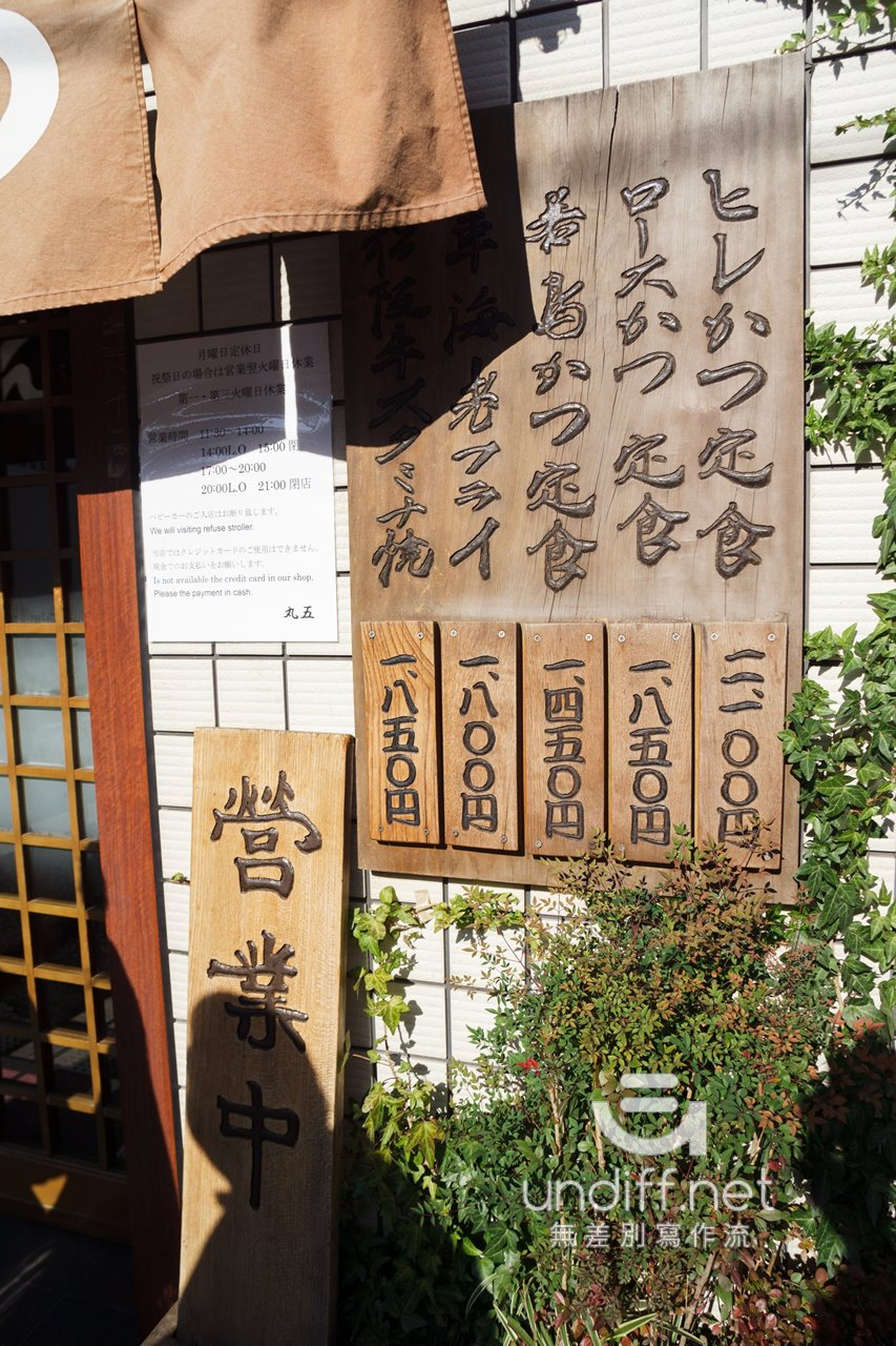 【東京美食】秋葉原 丸五豬排 》酥嫩多汁的炸豬排,東京TOP5炸豬排人氣名店 4