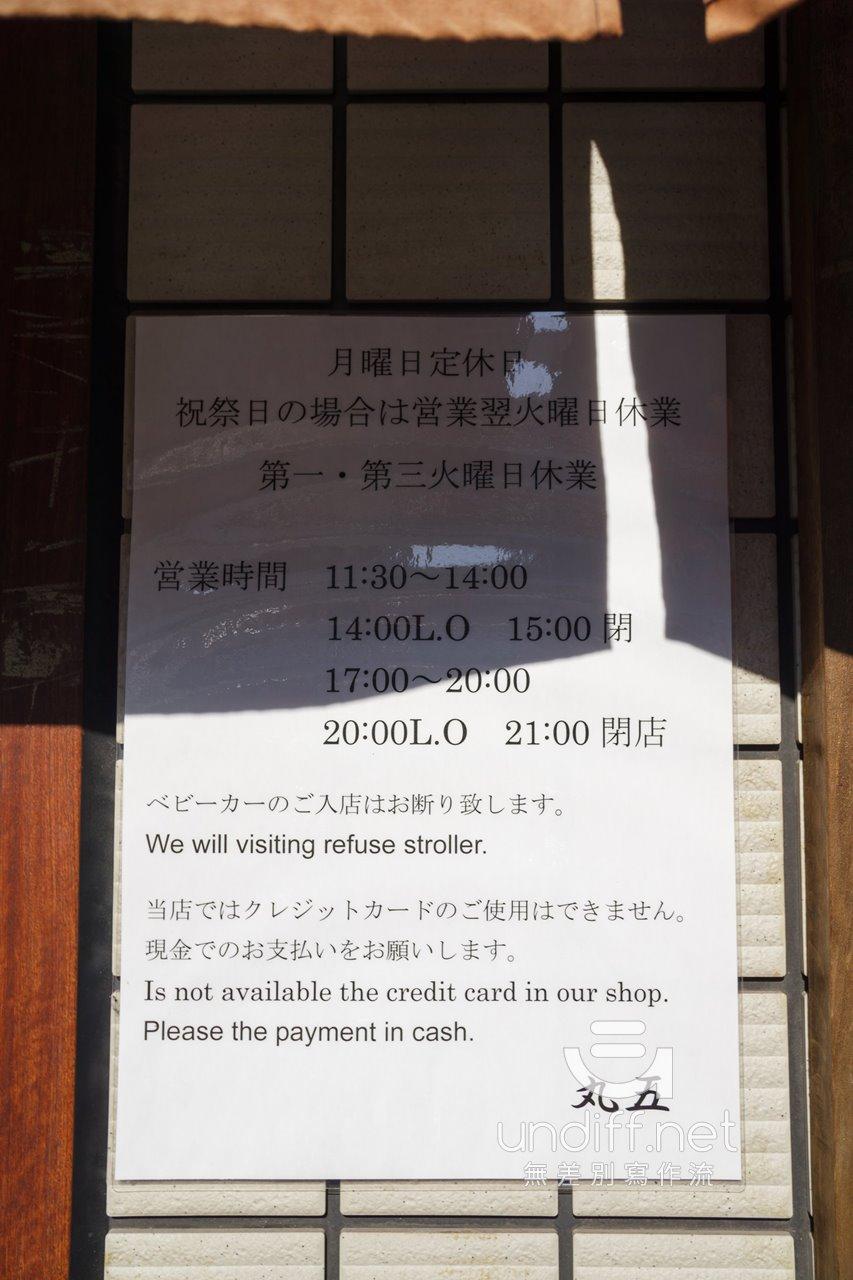 【東京美食】秋葉原 丸五豬排 》酥嫩多汁的炸豬排,東京TOP5炸豬排人氣名店 6