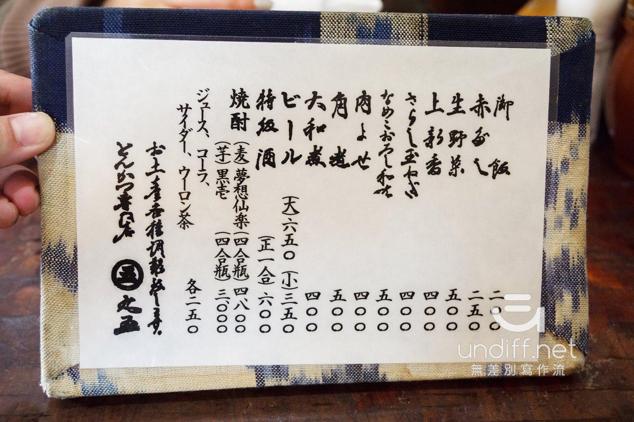 【東京美食】秋葉原 丸五豬排 》酥嫩多汁的炸豬排,東京TOP5炸豬排人氣名店 18