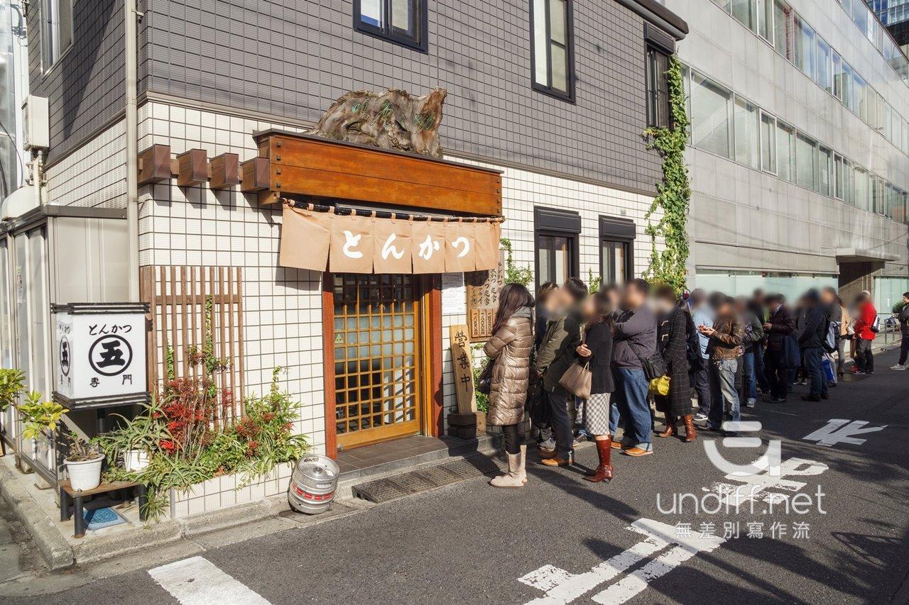 【東京美食】秋葉原 丸五豬排 》酥嫩多汁的炸豬排,東京TOP5炸豬排人氣名店 44