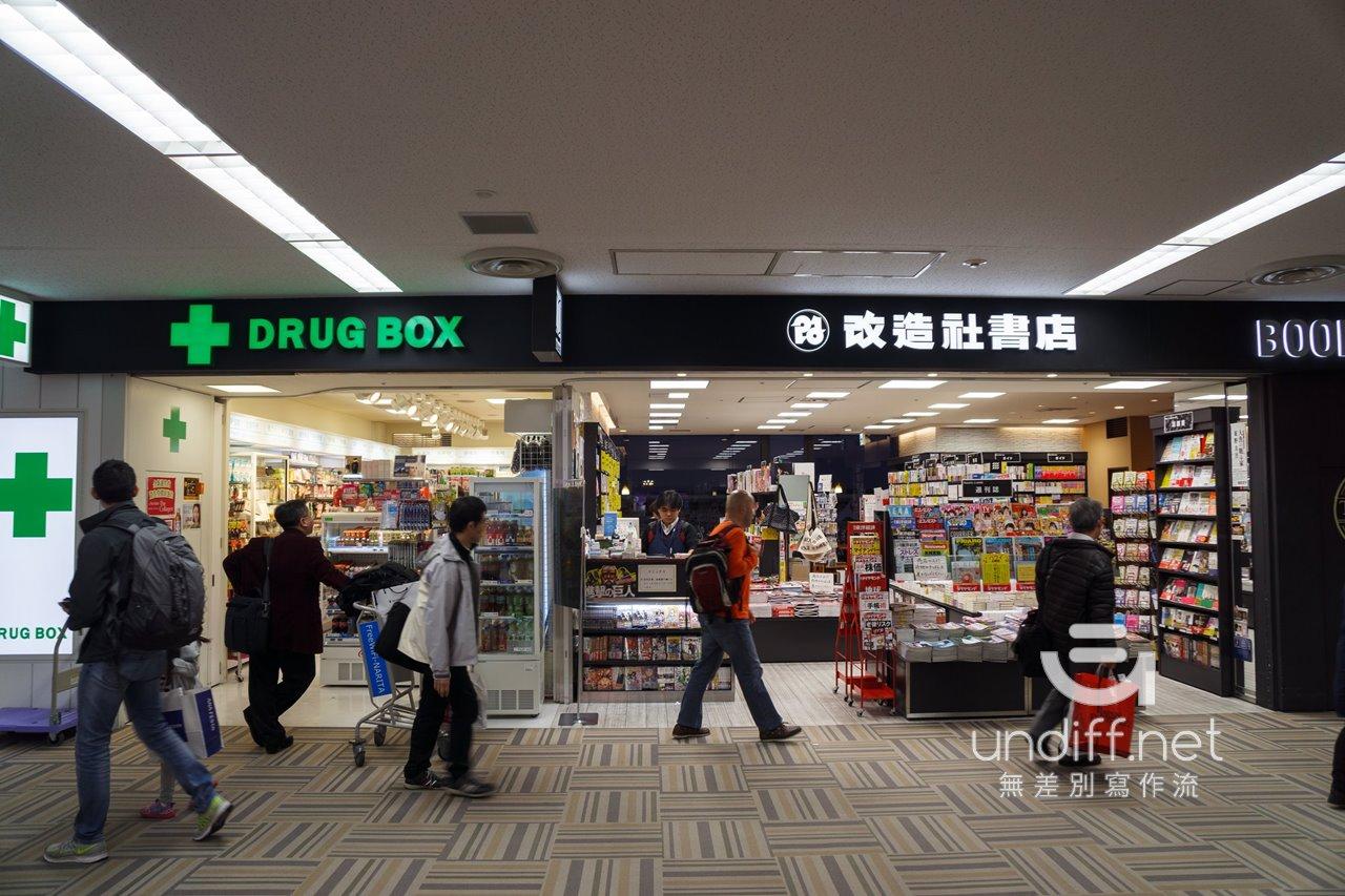 【東京購物】成田機場 二航廈 5番街 》出境後免稅商店區.知名伴手禮一次購足 102
