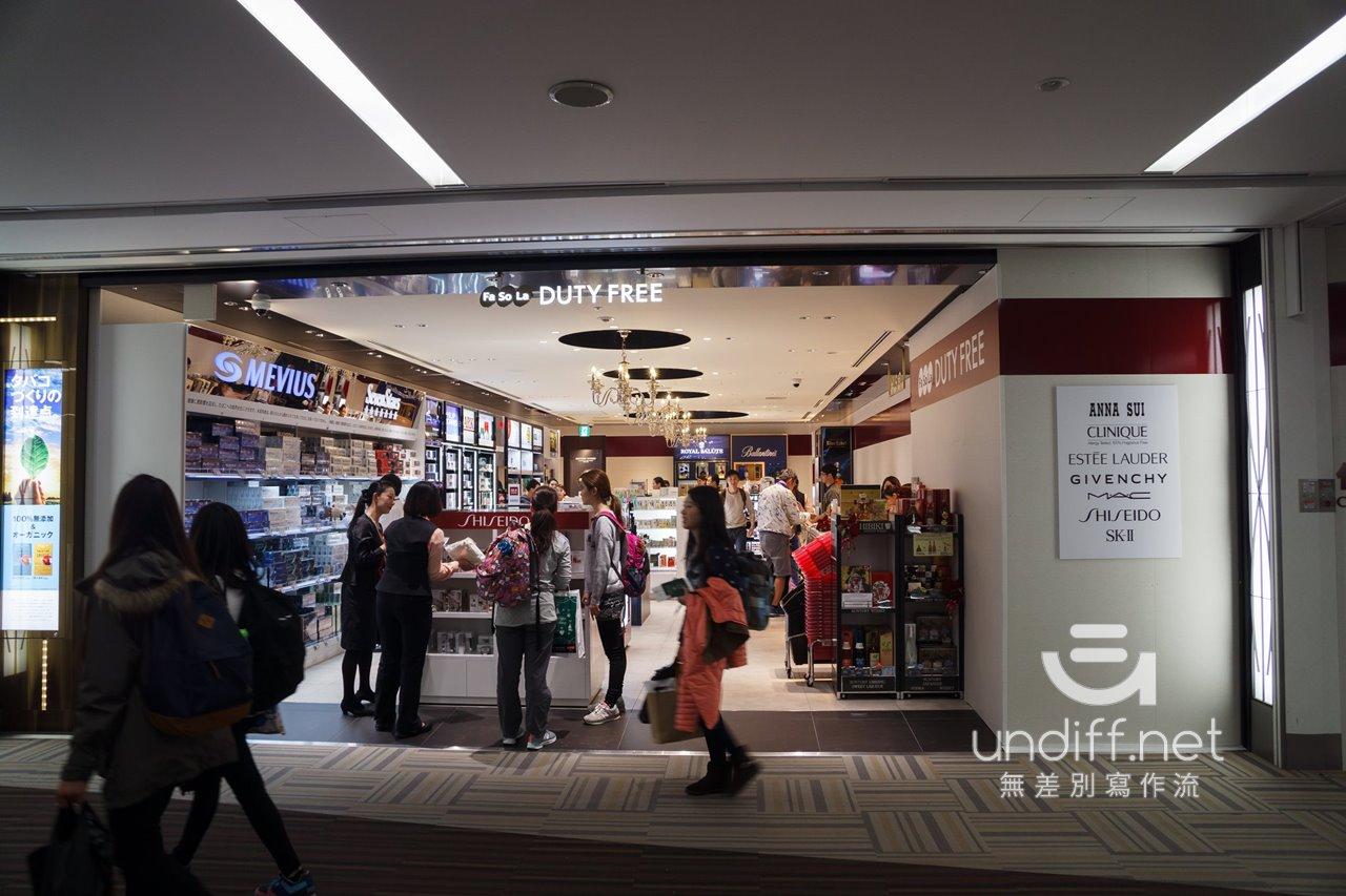 【東京購物】成田機場 二航廈 5番街 》出境後免稅商店區.知名伴手禮一次購足 96