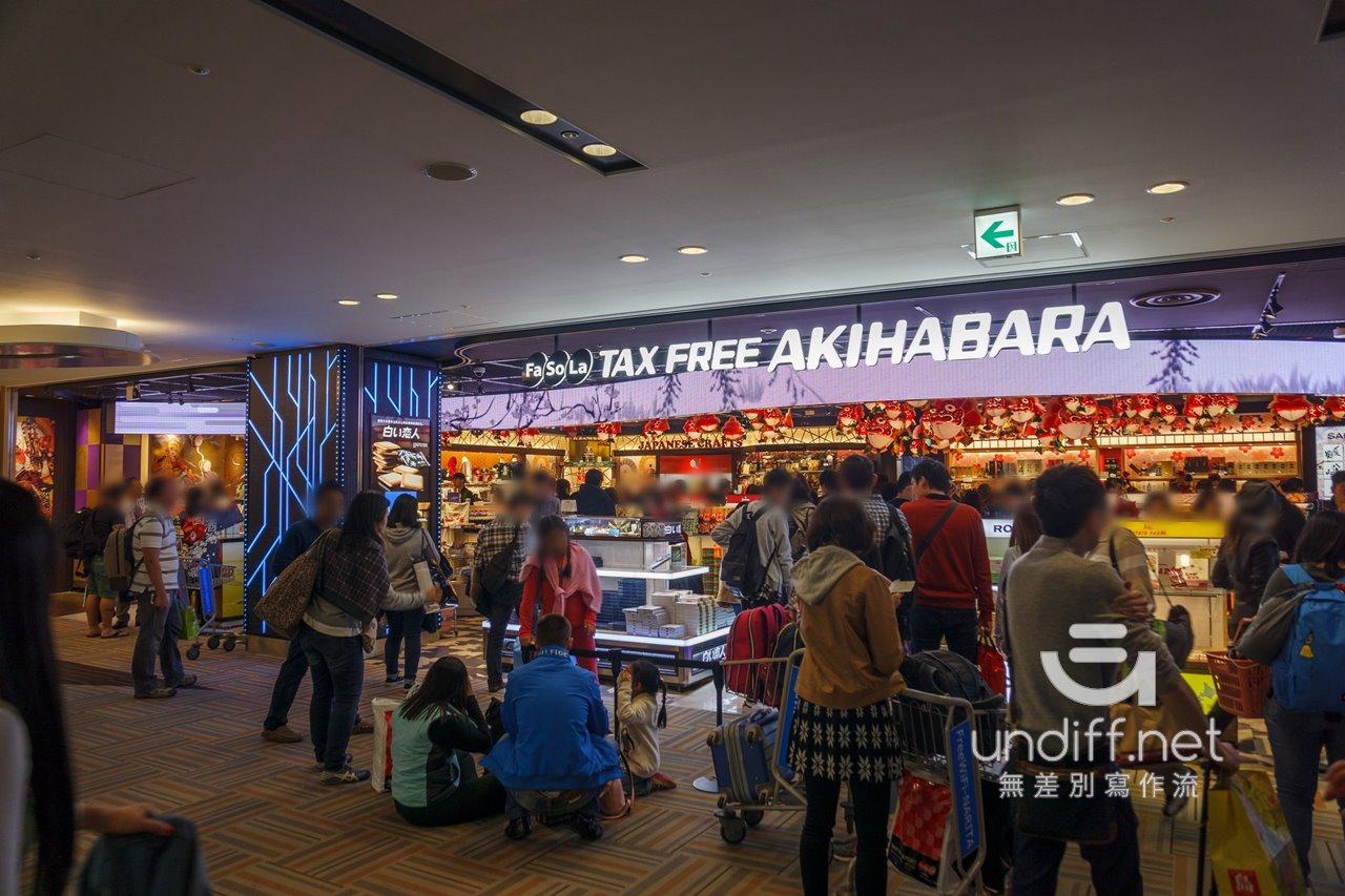 【東京購物】成田機場 二航廈 5番街 》出境後免稅商店區.知名伴手禮一次購足 104