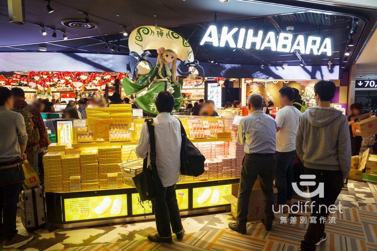 【東京購物】成田機場 二航廈 5番街 》出境後免稅商店區.知名伴手禮一次購足 106