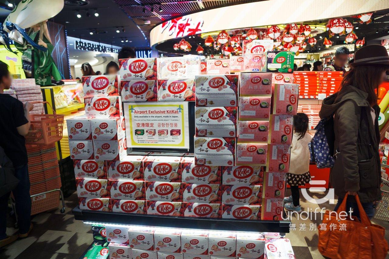 【東京購物】成田機場 二航廈 5番街 》出境後免稅商店區.知名伴手禮一次購足 110