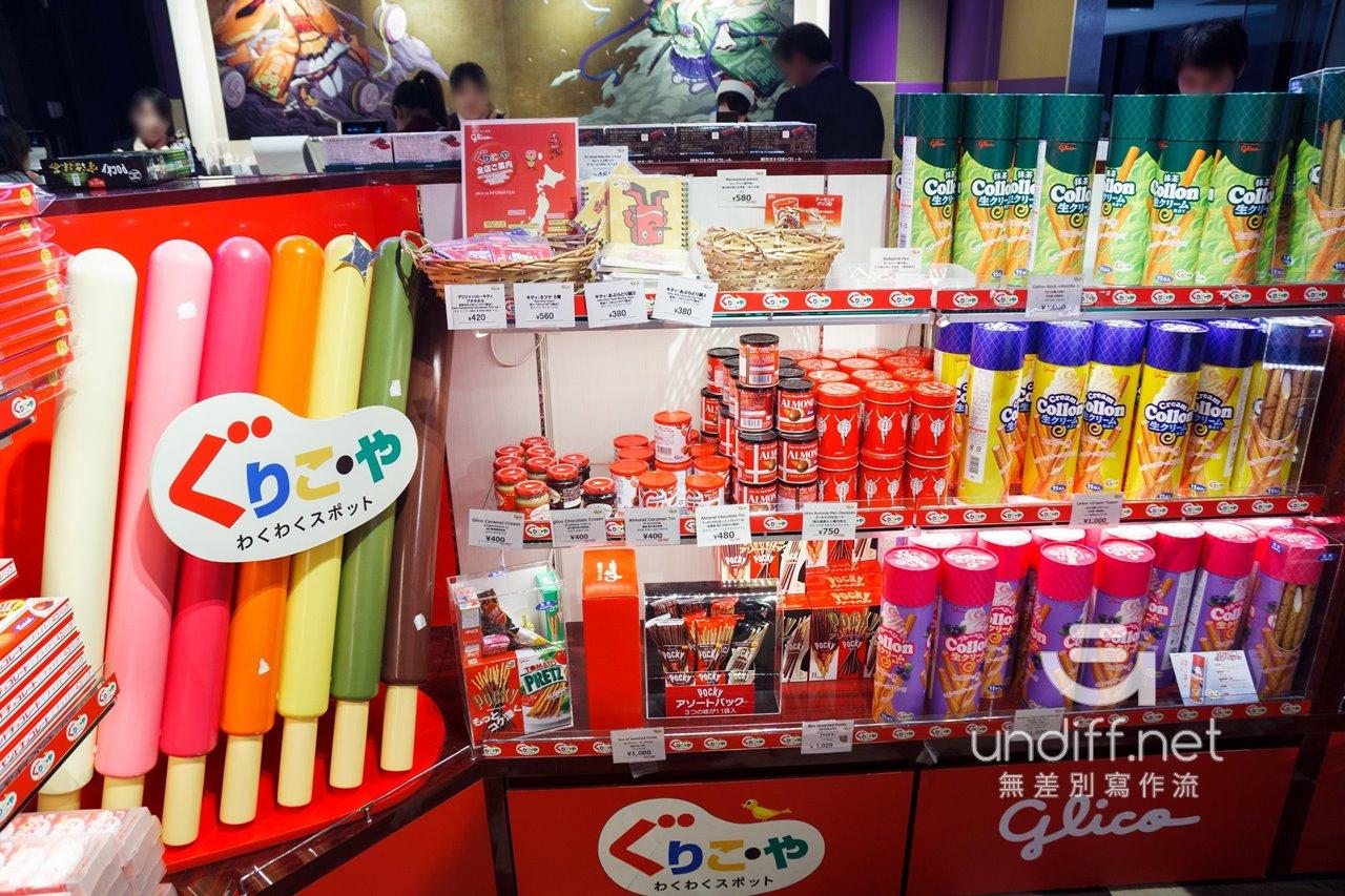 【東京購物】成田機場 二航廈 5番街 》出境後免稅商店區.知名伴手禮一次購足 114