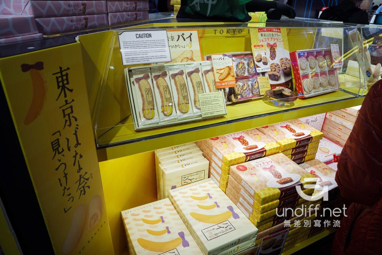 【東京購物】成田機場 二航廈 5番街 》出境後免稅商店區.知名伴手禮一次購足 108