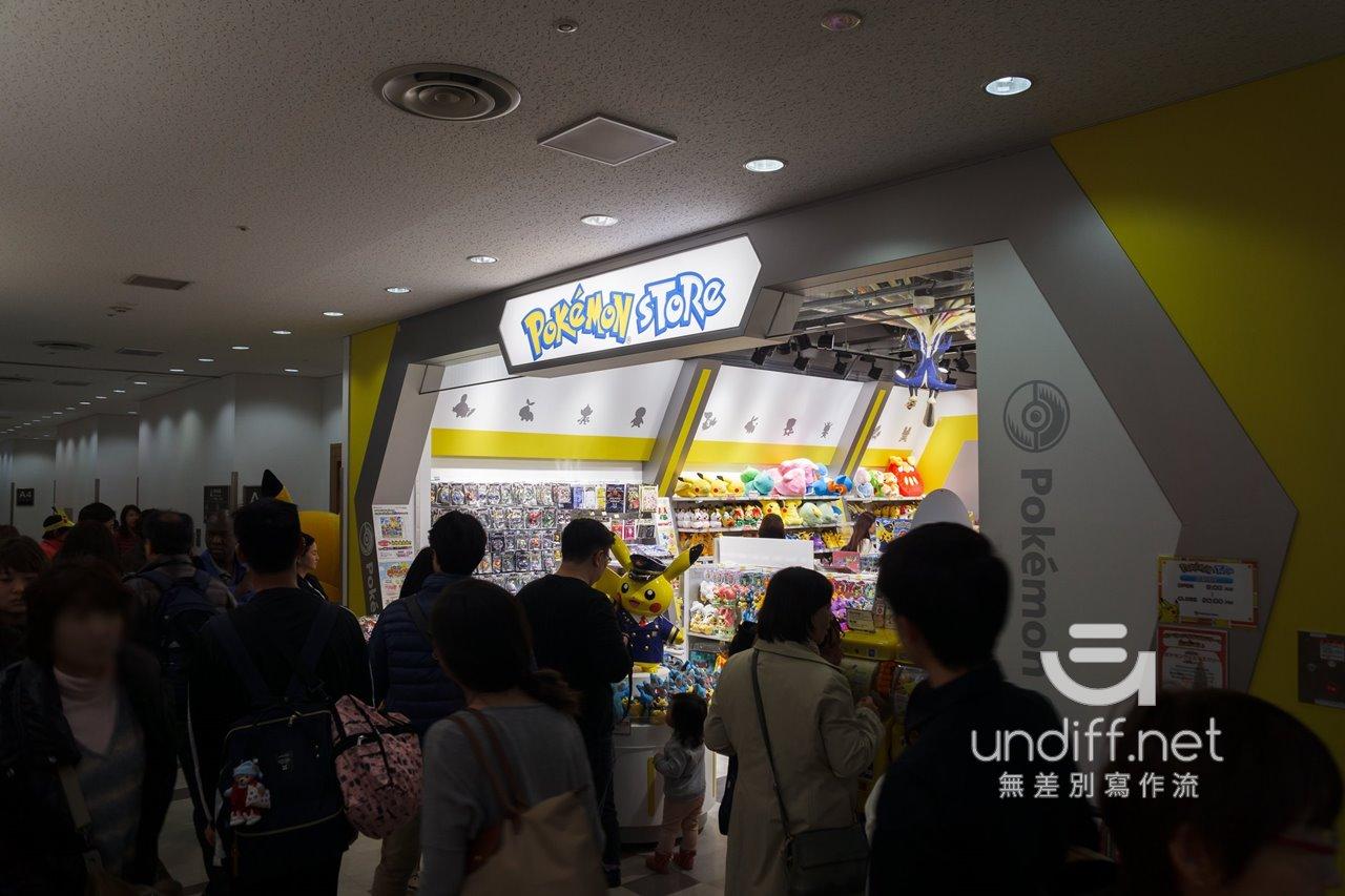 【日本旅遊】2015 東京自由行 Day 8:表參道、秋葉原、成田機場 22