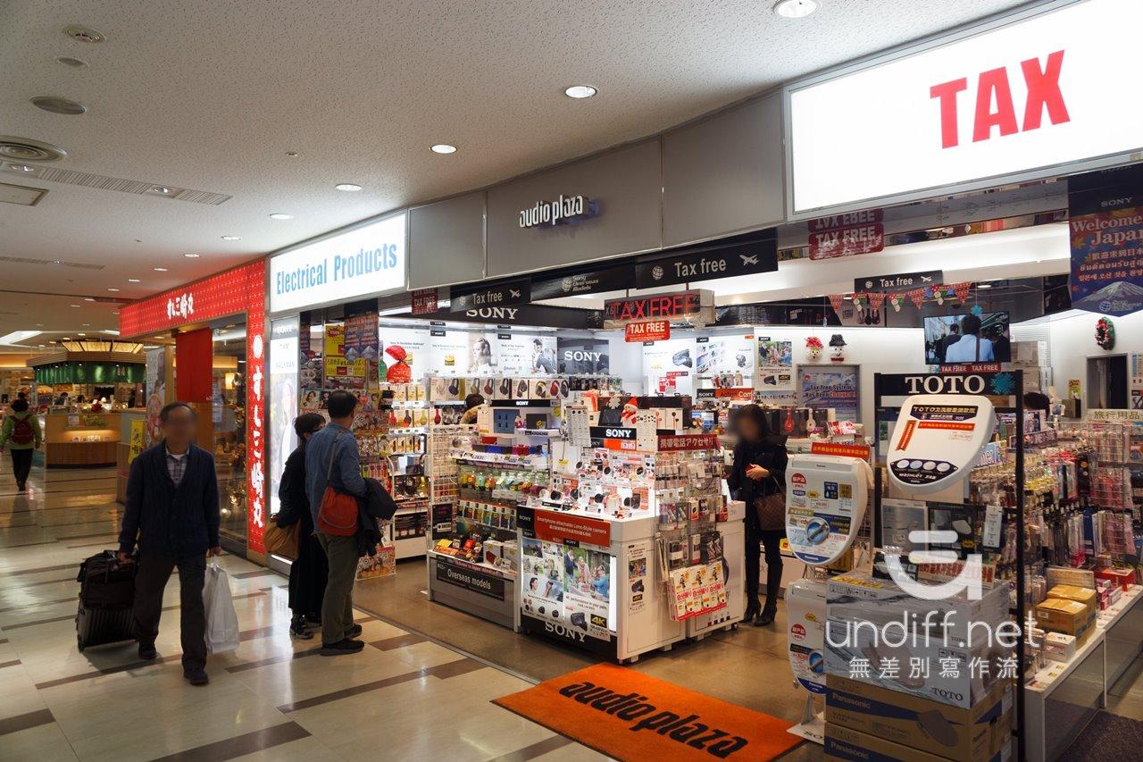 【日本旅遊】2015 東京自由行 Day 8:表參道、秋葉原、成田機場 36