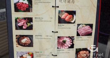 【台北美食】內湖 三元韓式花園餐廳