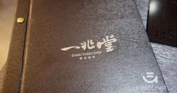 【台北車站美食】一兆堂精緻鍋物 》微風台北車站的人氣排隊火鍋店 10