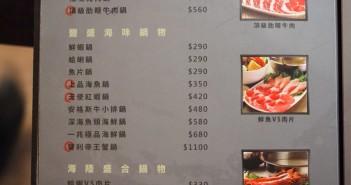 【台北車站美食】一兆堂精緻鍋物 》微風台北車站的人氣排隊火鍋店 20