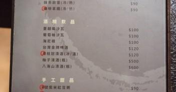 【台北車站美食】一兆堂精緻鍋物 》微風台北車站的人氣排隊火鍋店 24