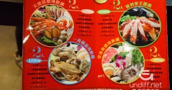 【台北車站美食】一兆堂精緻鍋物 》微風台北車站的人氣排隊火鍋店 28