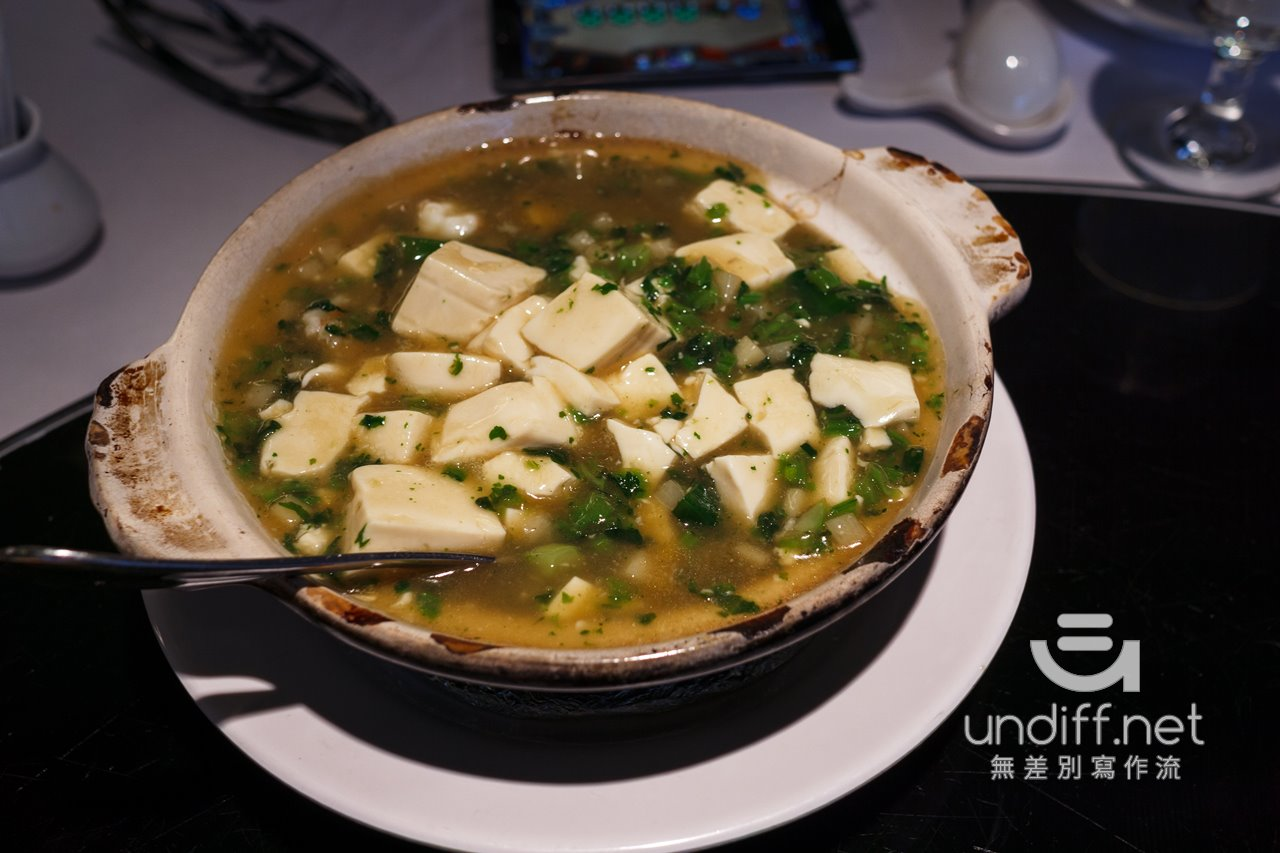 【台北美食】內湖 鳥窩窩私房菜 》價錢比餐點精緻的中菜料理