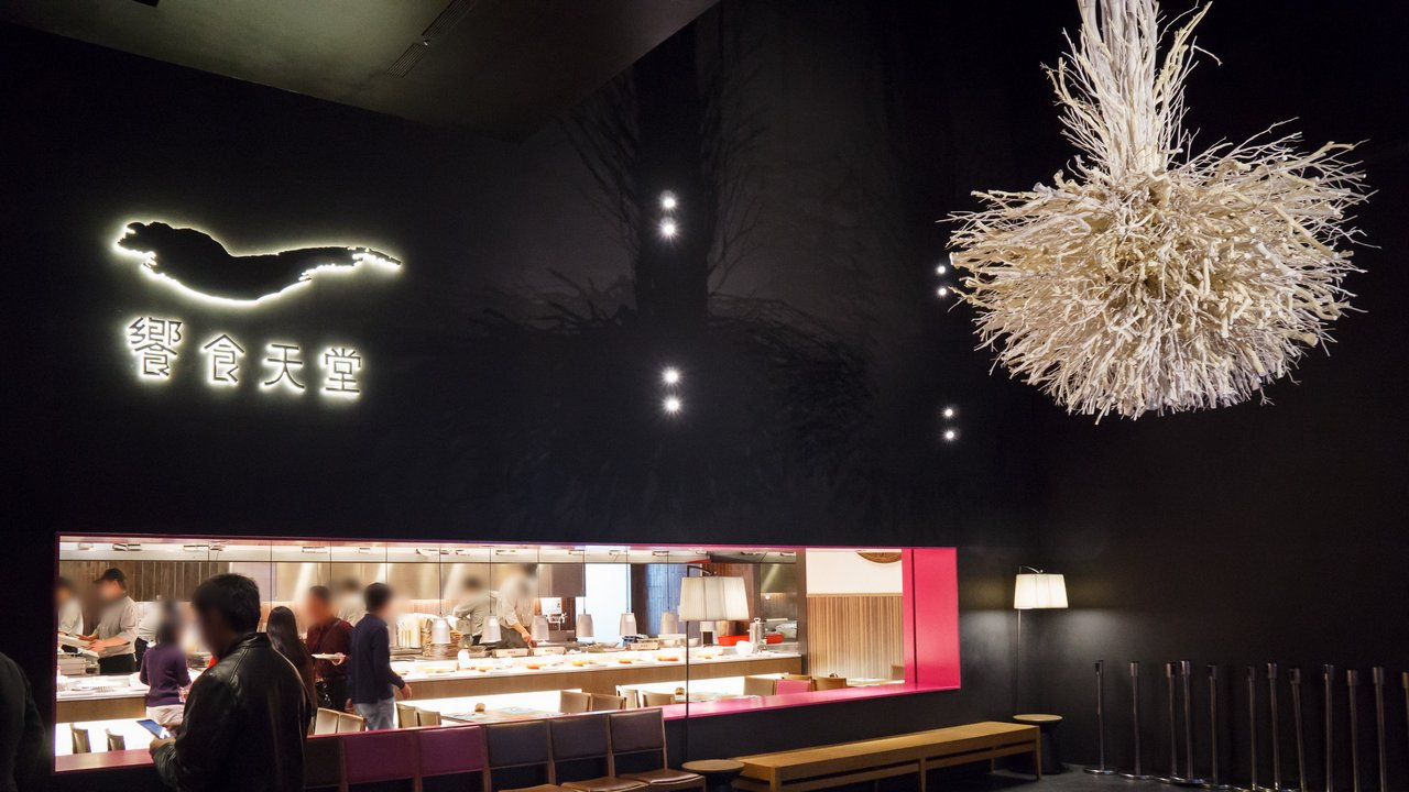 【台北美食】中山 饗食天堂 大直店 》菜色豐富、環境寬敞的吃到飽餐廳 1