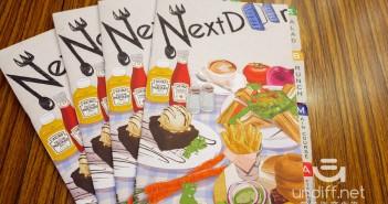 【台北美食】大安 NEXT DOOR 鄰居家 永康店 》CP值高、份量豐富的美式與義式料理組合 18