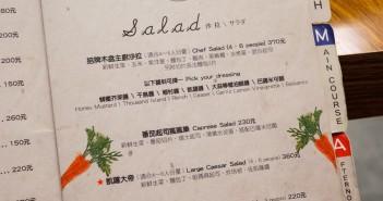 【台北美食】大安 NEXT DOOR 鄰居家 永康店 》CP值高、份量豐富的美式與義式料理組合 24