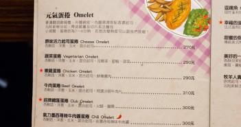 【台北美食】大安 NEXT DOOR 鄰居家 永康店 》CP值高、份量豐富的美式與義式料理組合 26