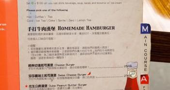 【台北美食】大安 NEXT DOOR 鄰居家 永康店 》CP值高、份量豐富的美式與義式料理組合 32