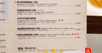 【台北美食】大安 NEXT DOOR 鄰居家 永康店 》CP值高、份量豐富的美式與義式料理組合 36