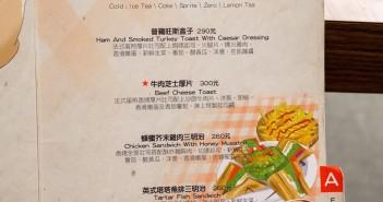 【台北美食】大安 NEXT DOOR 鄰居家 永康店 》CP值高、份量豐富的美式與義式料理組合 40
